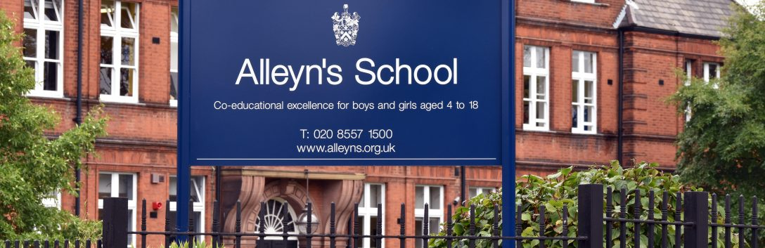 PHOTO: Alleyn's School, Dulwich